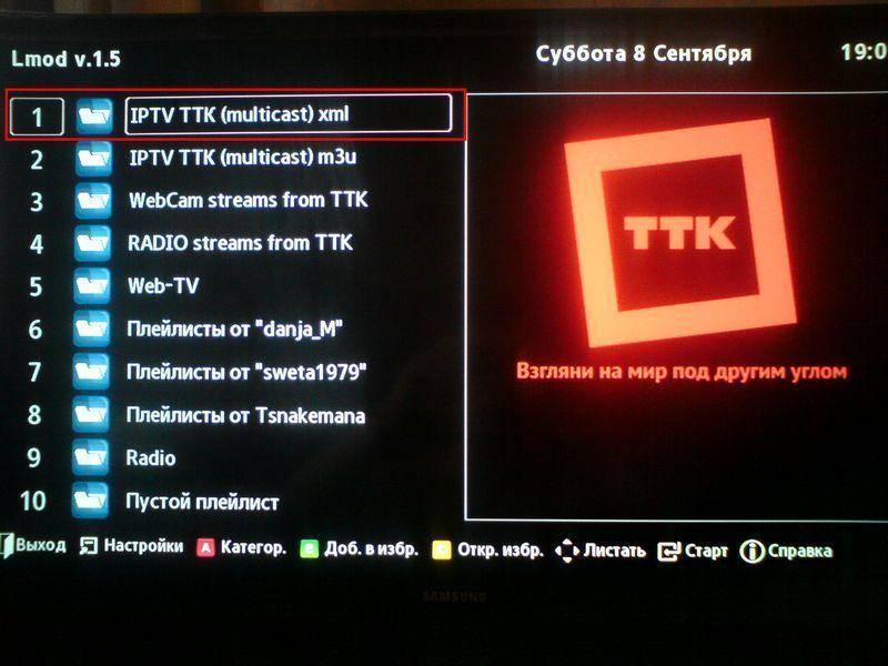 Как обновить youtube на телевизоре dexp? что делать, если не работает и не обновляется? как настроить? почему телевизор перестал подключать youtube?