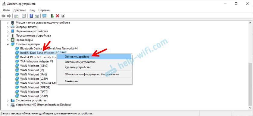 Ноутбук не подключается к wifi сети на windows 10,8,7