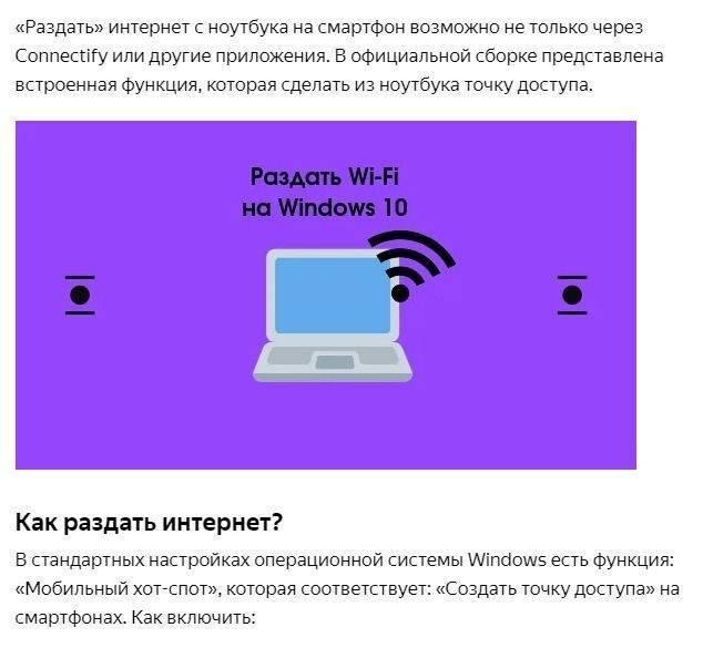 Wi-fi 5 ггц — как подключиться к такому диапазону частот