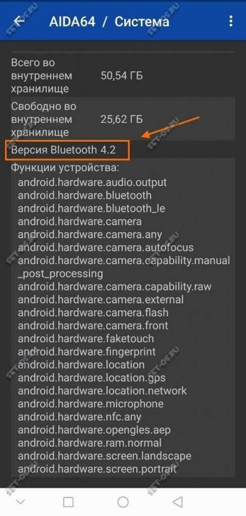 Как настроить bluetooth на android смартфоне? | ru-android.com