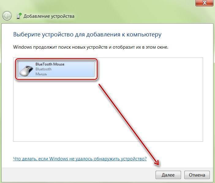 Ноутбук не видит мышку: почему не подключается мышка к ноутбуку, что делать,если ноутбук не видит мышку