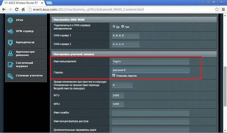 Как подключить роутер через роутер - 3 простых способа - настройка wifi роутера