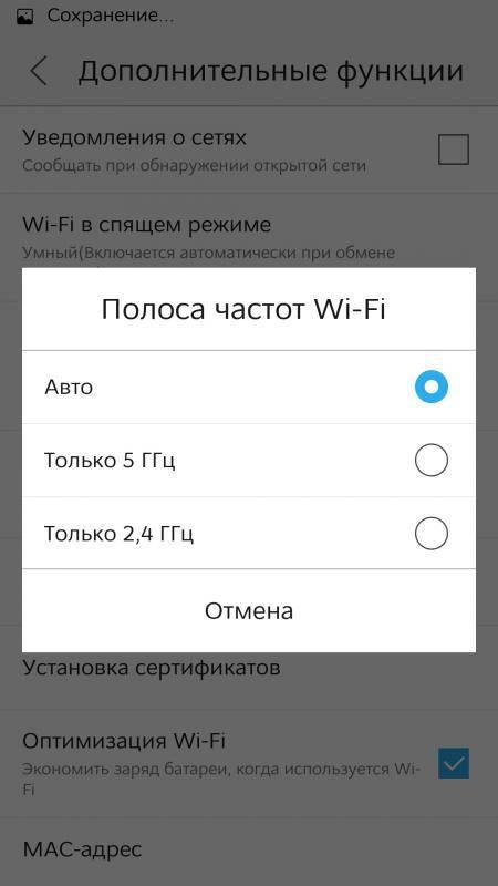 Ошибка аутентификации при подключении к wifi на андроид или iphone - что делать