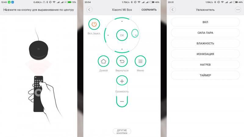 Что такое xiaomi mi remote и как его использовать
