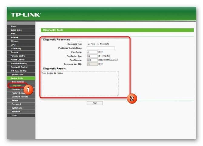 Как прошить роутерtp-link tl-wr841n (tl-wr841nd)?