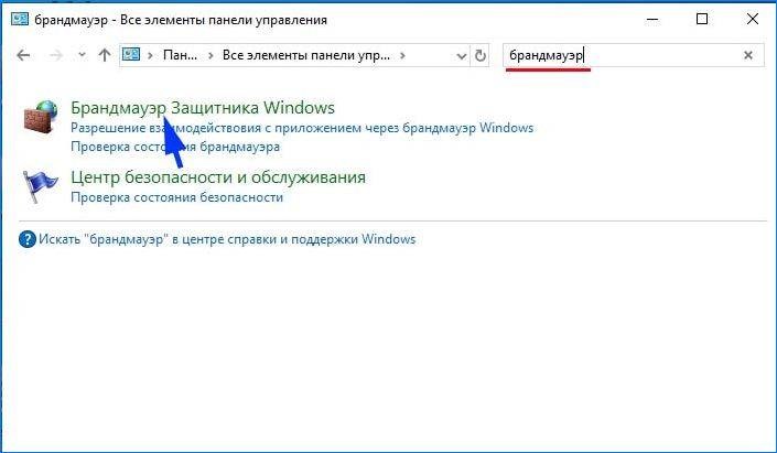Windows 10 не видит wi-fi сети
