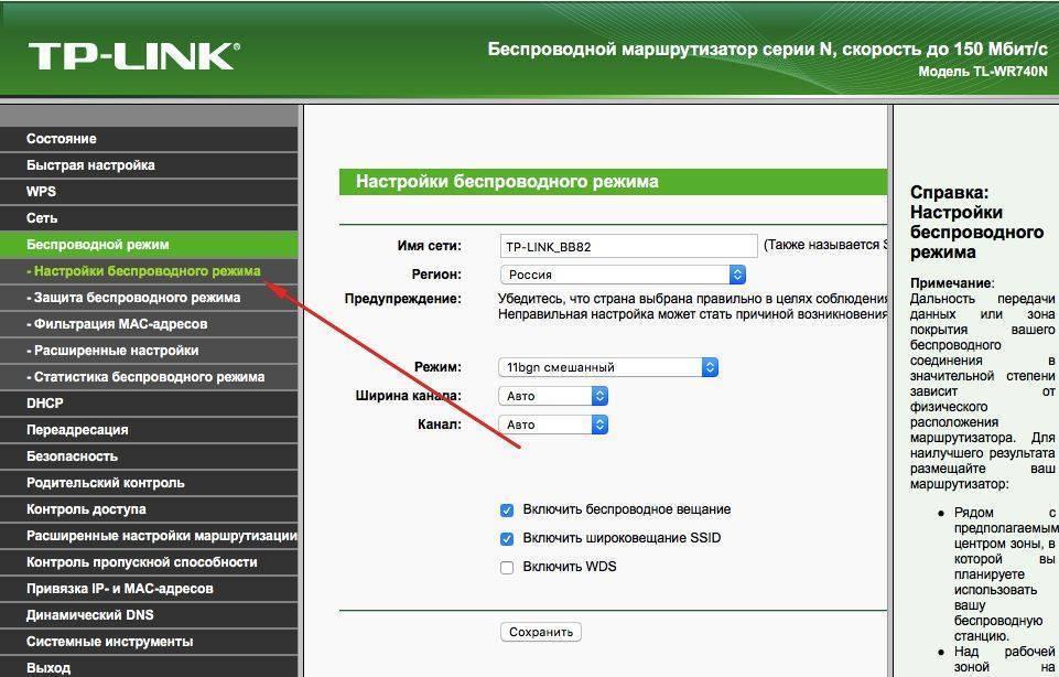 Tp-link — wifi роутеры, адаптеры, точки доступа, ip камеры