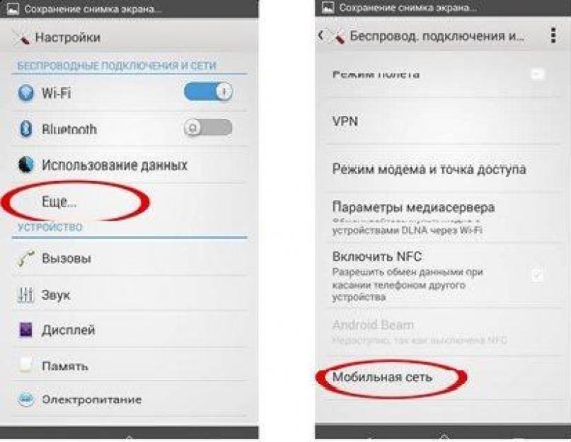 Проблемы с wi-fi на смартфоне либо планшете android./ телефон или планшет не определяет, отключается, не ловит wi-fi. - gadgetmedia