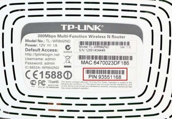 Что такое wps (wi-fi protected setup) на роутере, как включить wps и подключиться к wi-fi - router