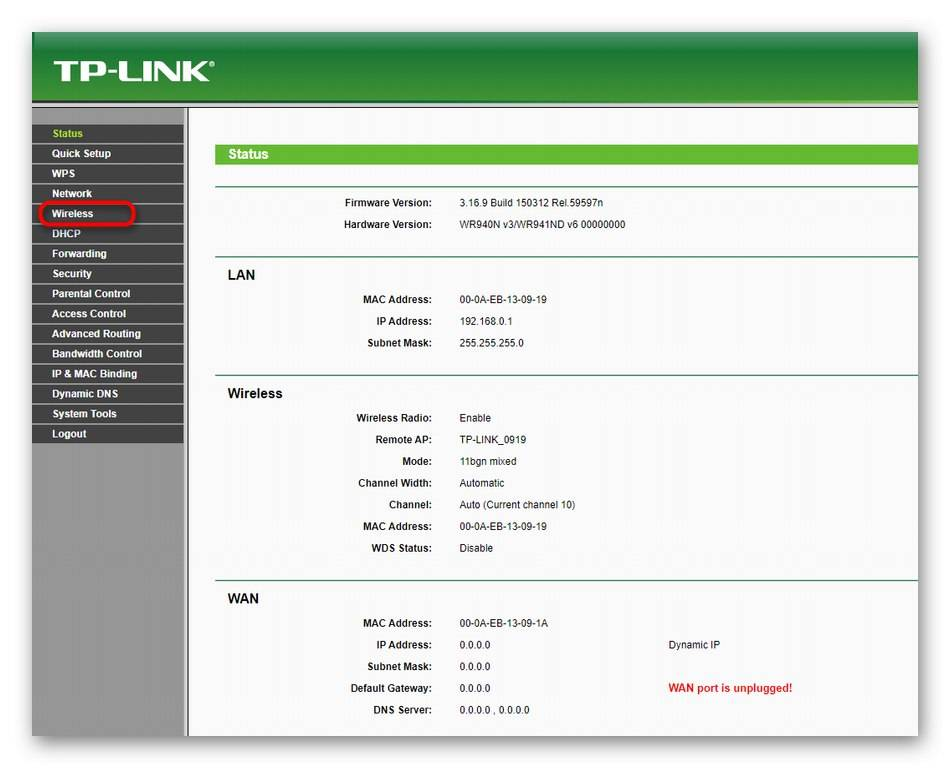 Tp link tl-mr3420: настройка для ростелекома