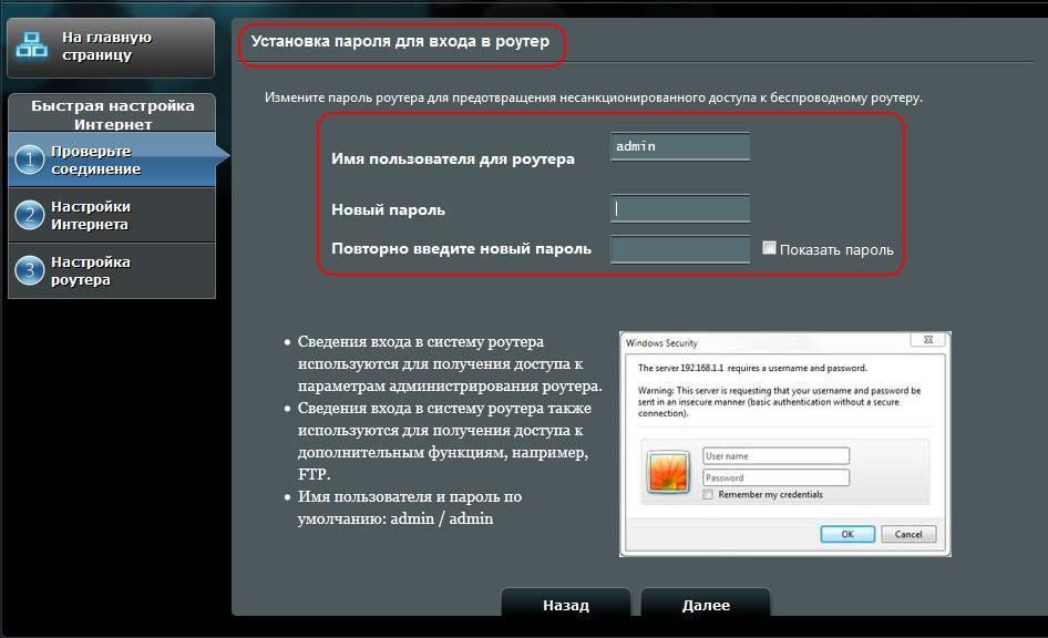 Простой способ как поменять пароль на вай фай роутере: пошаговая инструкция