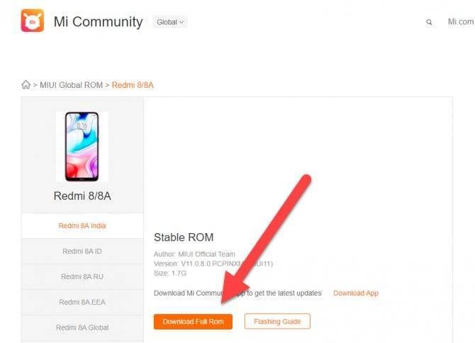 Как обновить андроид на xiaomi телефоне - все способы