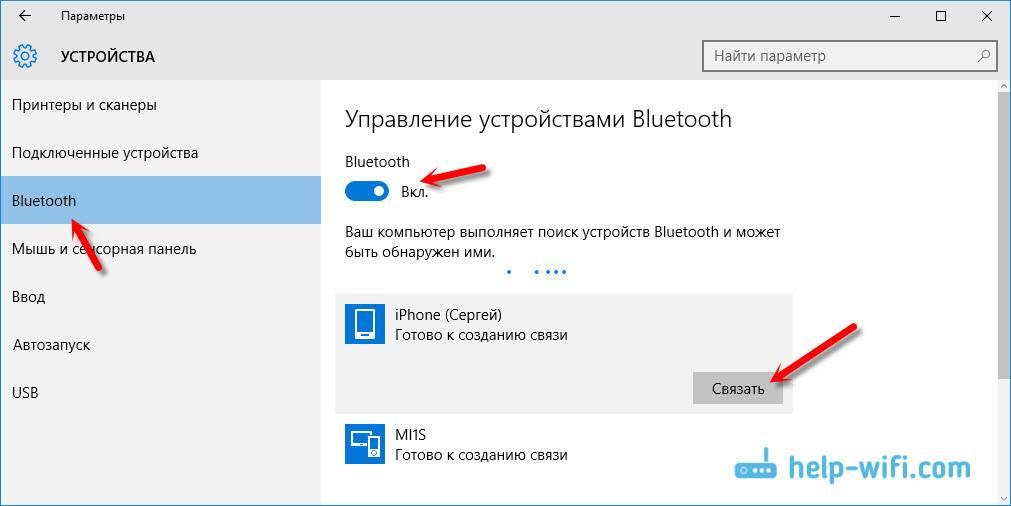 Как использовать iphone для раздачи lte интернета другим устройствам   by macilove   трюки и секреты iphone и ipad   medium