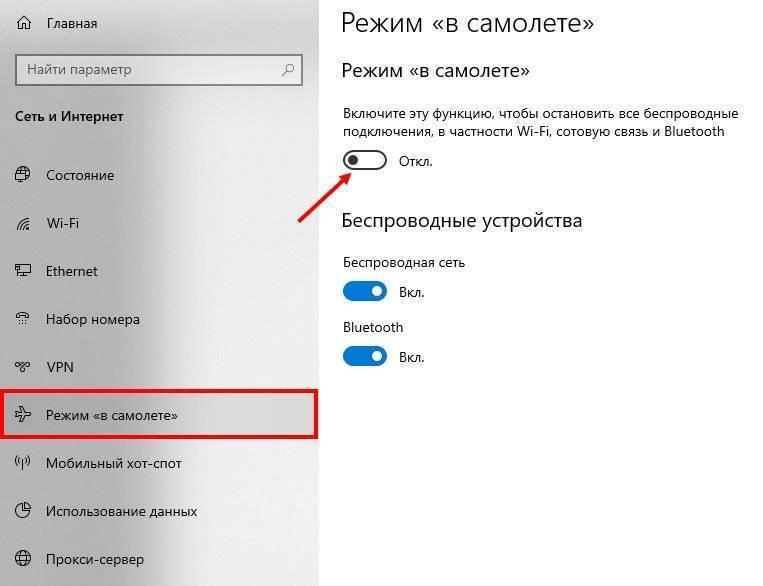 Wifi 5 ггц и 2.4 ghz - в чем разница и отличие стандартов диапазонов частот на роутере - вайфайка.ру
