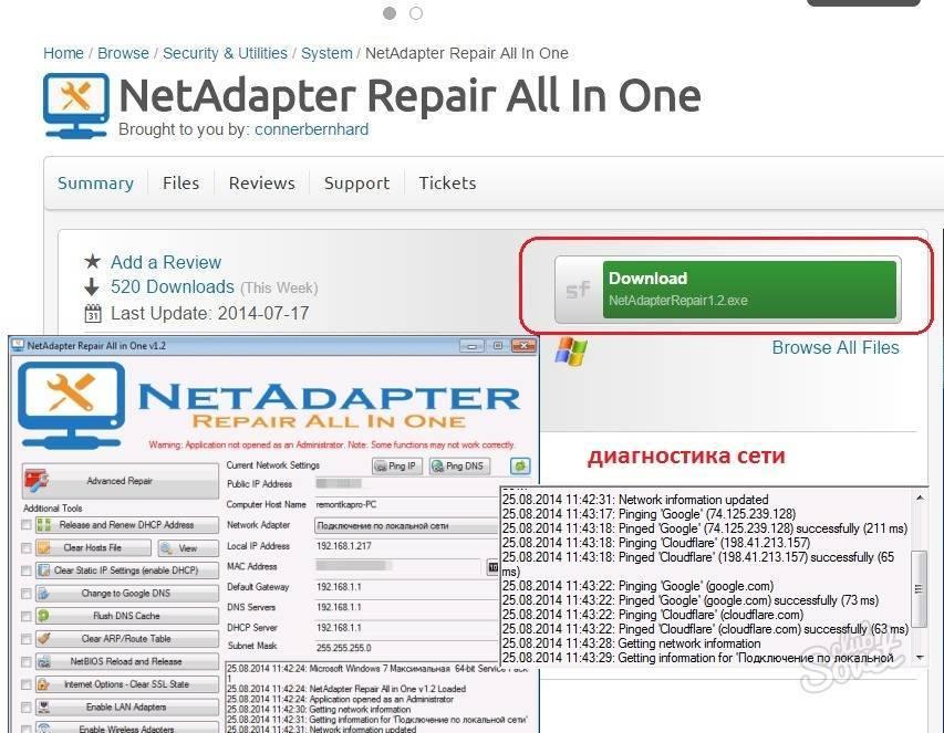 Проблема адаптера беспроводных сетей или точки доступа   твой сетевичок