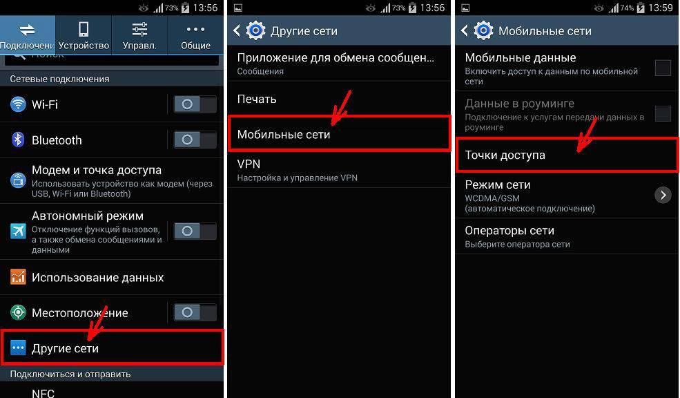 Проблемы с wi-fi после обновления android