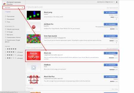 Как разрешить или заблокировать доступ к сайтам - cправка - google chrome enterprise