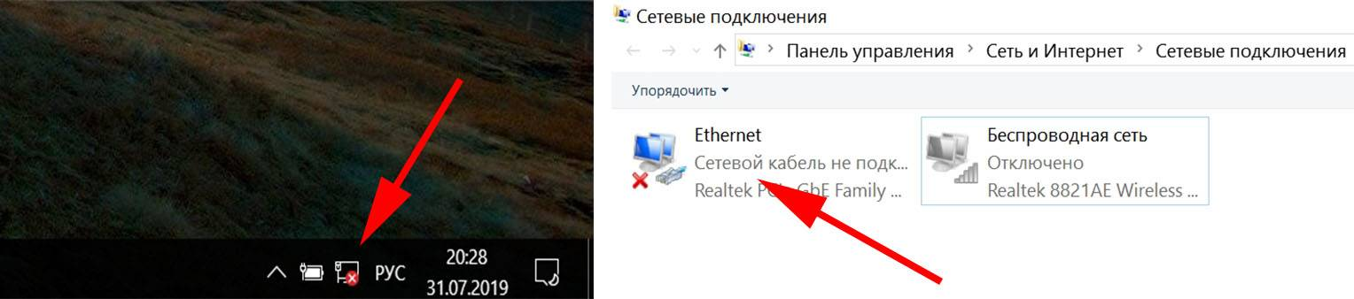 Удалить netadapter с компьютера (инструкция)