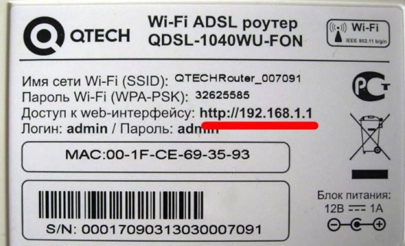 Как узнать пароль от своей сети wi fi на компьютере, android