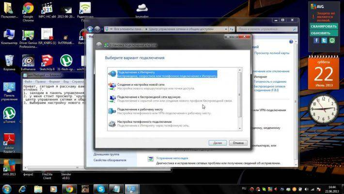 Раздача интернета по wi-fi с ноутбука в командной строке windows 10, 8.1 и windows 7