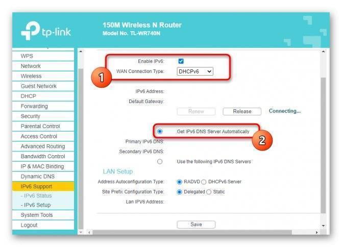 """Как исправить ошибку """"ipv6 без доступа к сети"""" в windows 10"""