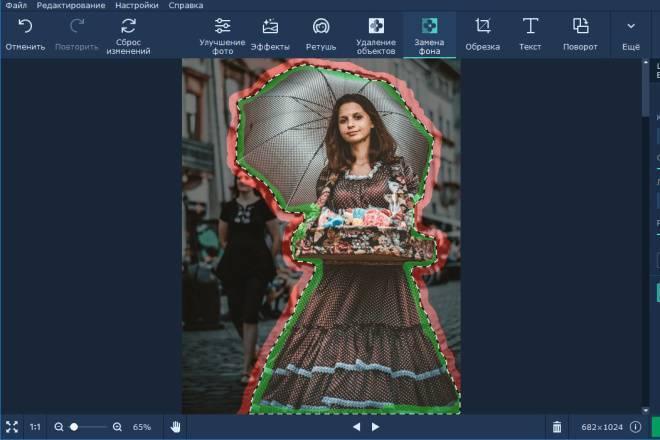 Как удалить задний фон на фото онлайн: лучшие сервисы  | яблык