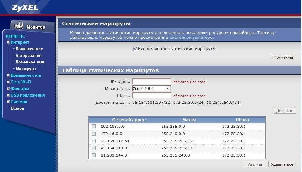 Как подключить zyxel multy x kit ac3000 и настроить mesh систему - вайфайка.ру