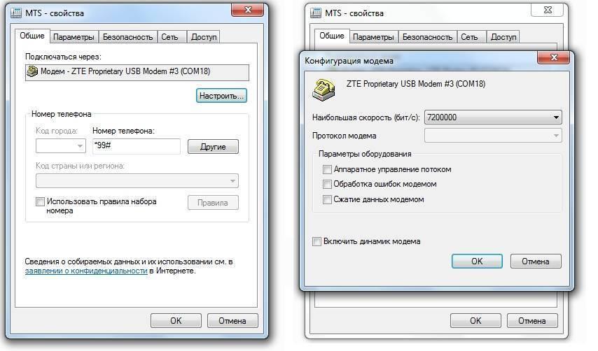 Как раздать wi-fi через командную строку windows? команды для раздачи wi-fi с ноутбука и компьютера