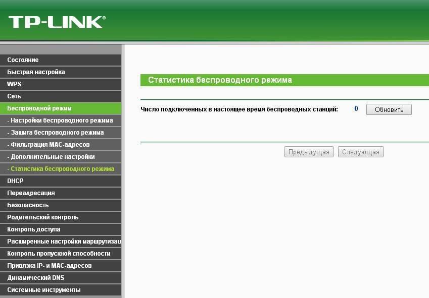 Как заблокировать сайт через роутер — ограничение доступа в интернет к youtube и соцсетям