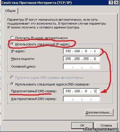 Как узнать, динамический адрес или статический ip у моего интернет-устройства?