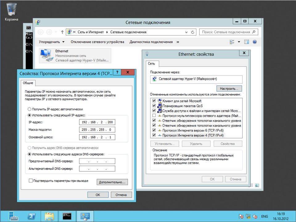 Неопознанная сеть без доступа к интернету на windows 7, 8 и 10: причины проблемы и способы ее решения