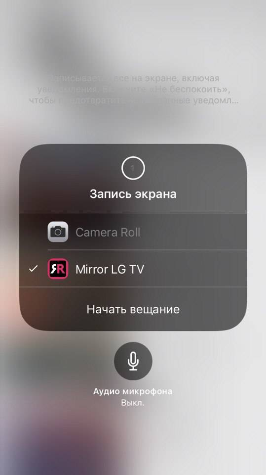 Как подключить айфон к телевизору samsung, lg, sony, philips