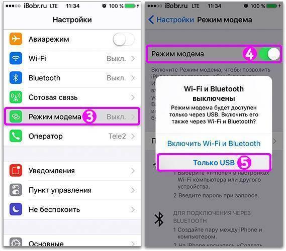 Как с андроида раздать интернет на айфон - пошаговая инструкция
