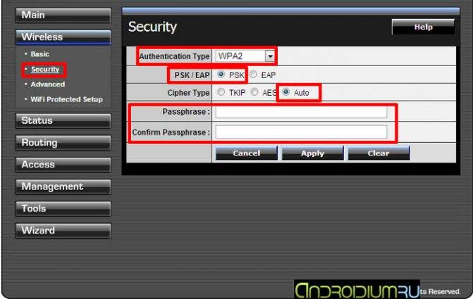 Как узнать пароль от wifi своего роутера? | твой сетевичок