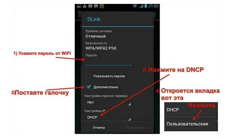 Android не видит wifi сеть в списке доступных сетей - что делать и настройка