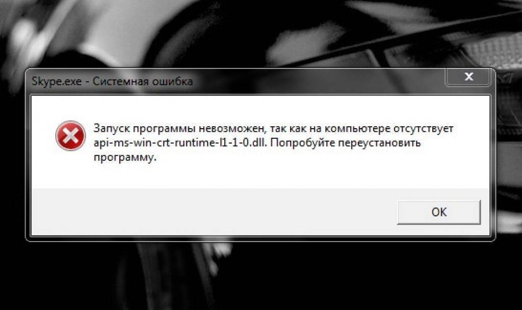 Установил windows 10. на вашем пк возникла проблема, и его необходимо перезагрузить