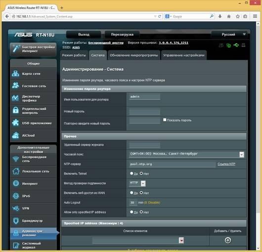 Wifi роутер asus rt-n18u - характеристики, инструкция по подключению интернета и настройке пароля на заводской прошивке