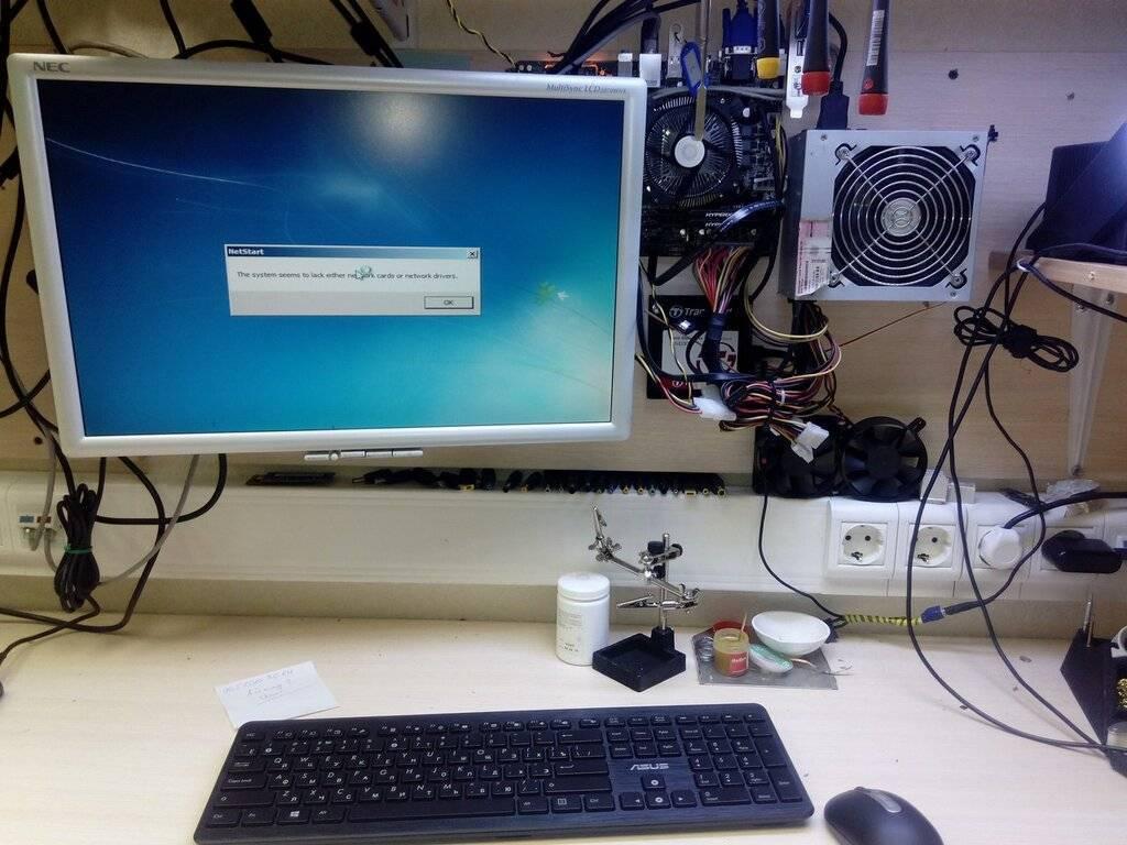 Ремонт и апгрейд компьютера своими руками. с чего начать апгрейд компьютера?