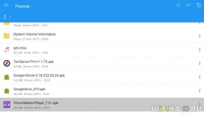 Как установить и удалить приложение на смарт тв приставку на android - xiaomi mi box