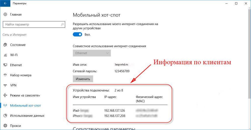 «не удалось запустить размещенную сеть» – как исправить ошибку в windows 7/10