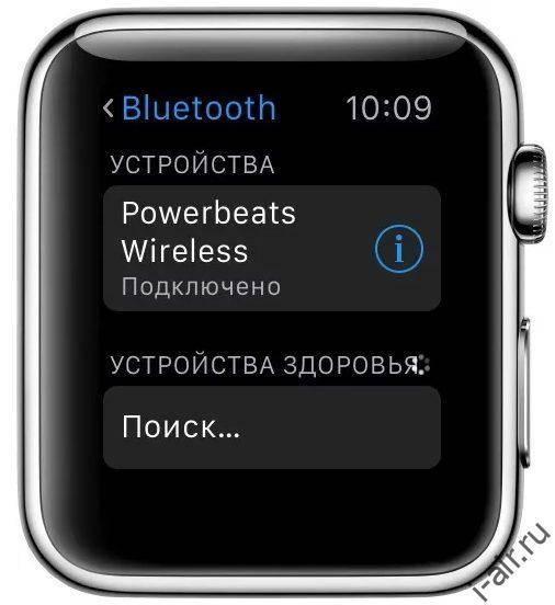 Обновление версии bluetooth на андроиде: как сбросить настройки и включить видимость