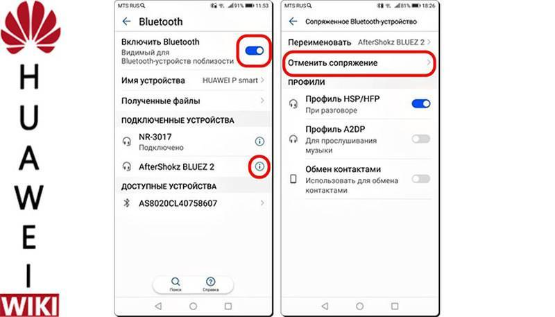 Как подключить наушники к телефону по bluetooth: 3 способа справиться с беспроводной гарнитурой