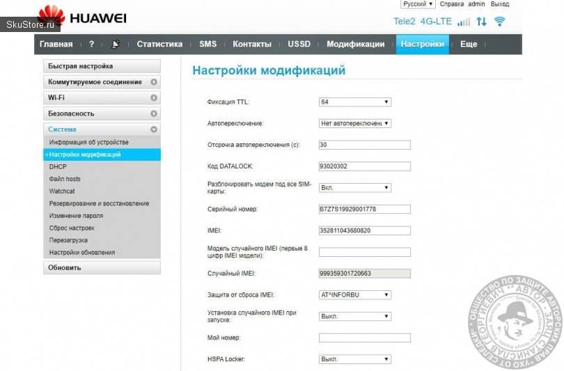 Модем с wi-fi huawei e8372m с невероятными возможностями.