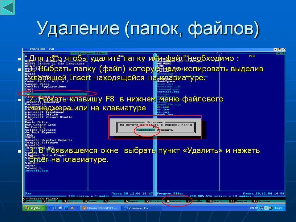Как восстановить безвозвратно удаленные файлы без программного обеспечения на windows 10/8/7 и mac?