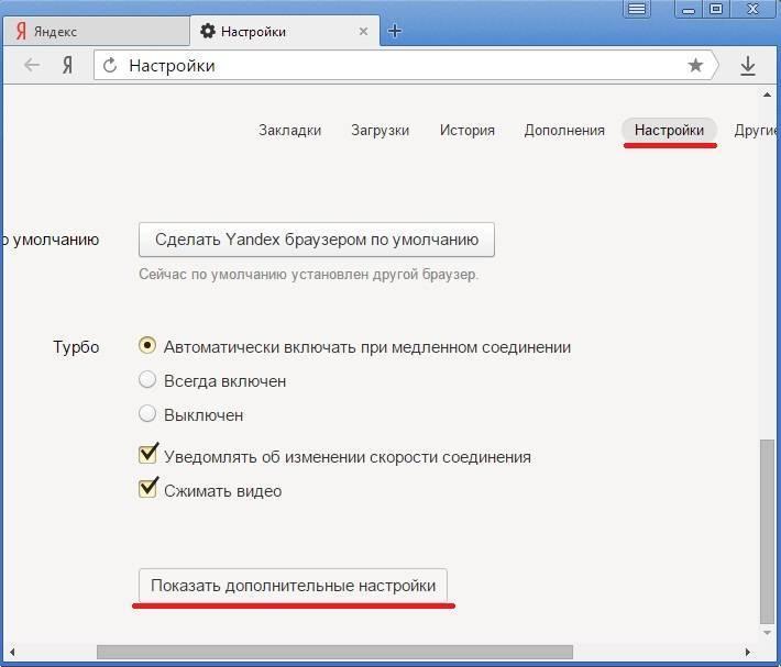 Долго грузятся страницы в браузере: все возможные причины и решения