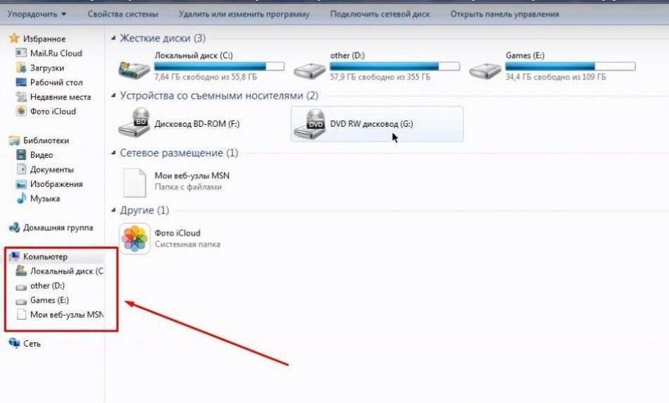 Как перенести файлы с iphone на пк
