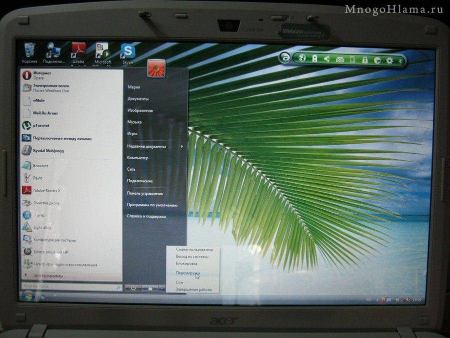 Как активировать wi-fi на ноутбуках acer разных моделей