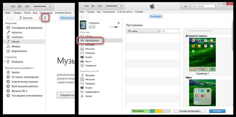 Звонки с одного iphone отображаются на другом — как убрать синхронизацию?