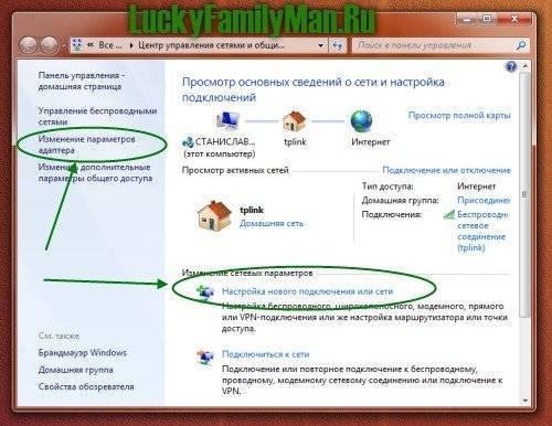 Включение сетевого обнаружения в windows 10