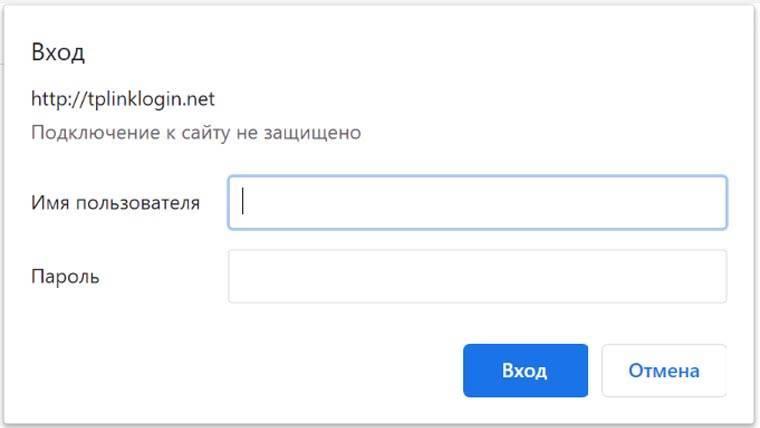 Как зайти в настройки роутера tp-link через официальный сайт панели управления 192.168.0.1, 192.168.1.1 из браузера?
